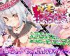[GE] ケモっ娘えっち ~和風なロリからお姉さん~ (RAR 1.3G/HAG)(4P)